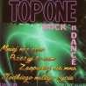 Top One ‎– Rock'n Dance
