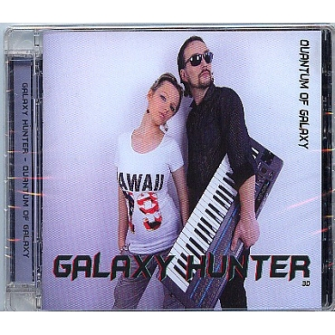 Galaxy Hunter ‎– Quantum Of Galaxy